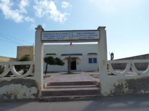 K1024_Eingang Museum