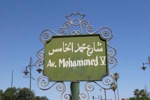 Strassenschild Marrakech